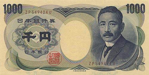 Billete de mil yenes con la efigie de Soseki