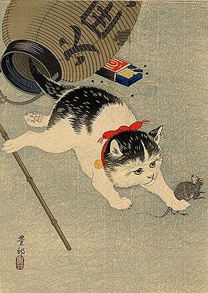 """Ilustración de """"Soy un gato"""""""