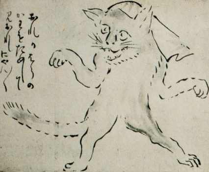 Dibujo de un Bakeneko bailando, de Yosa Buson (1754)