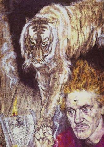 La fuerza de mis tigres, de Austin Spare