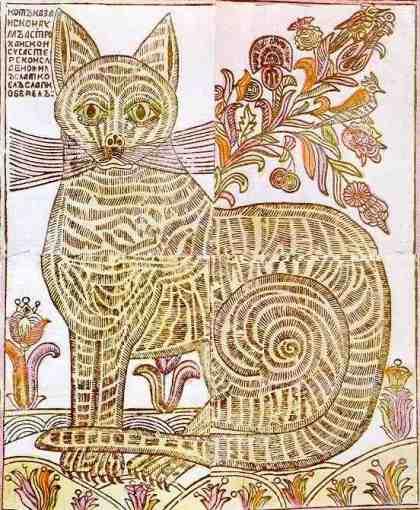 Lubok del gato de Kazán