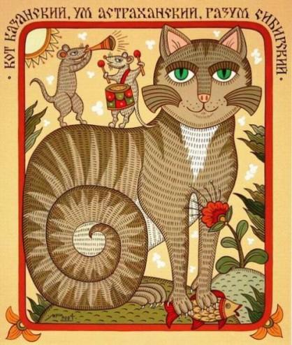 Un moderno lubok del gato de Kazán
