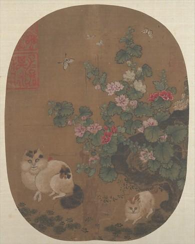 Dinastía Ming (1368-1644)